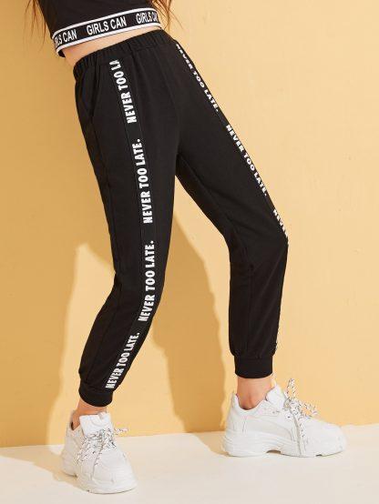 Girls Lettering Tape Slant Pocket Pants